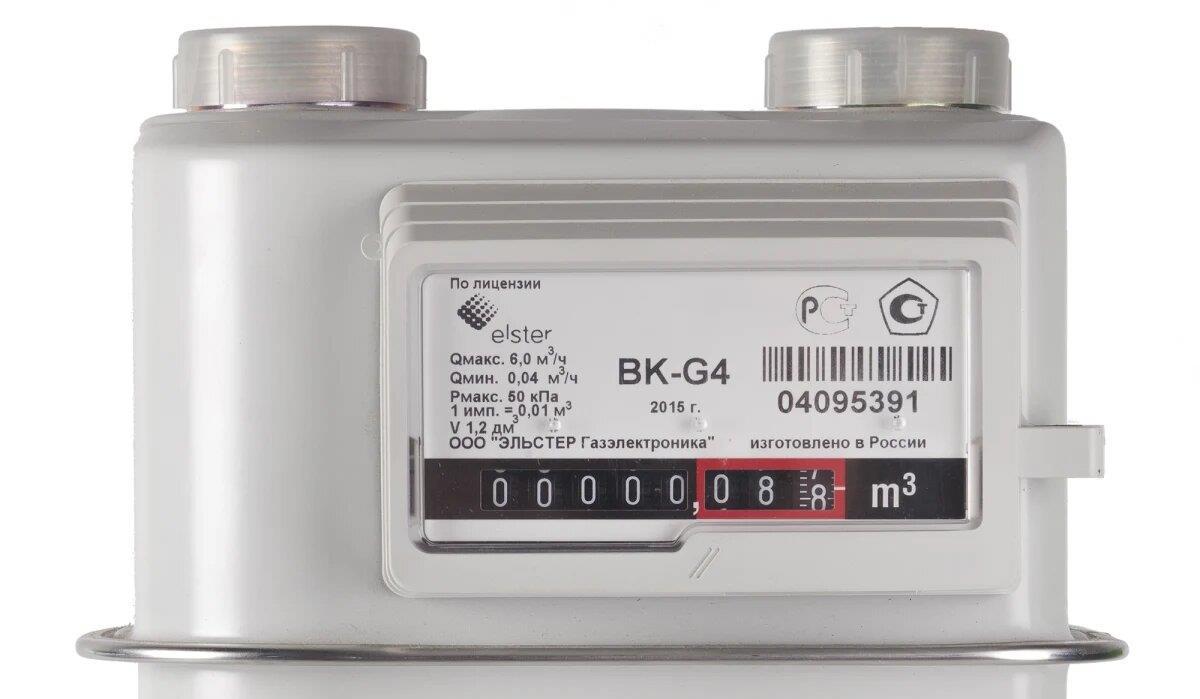 Мембранные газовые счетчики