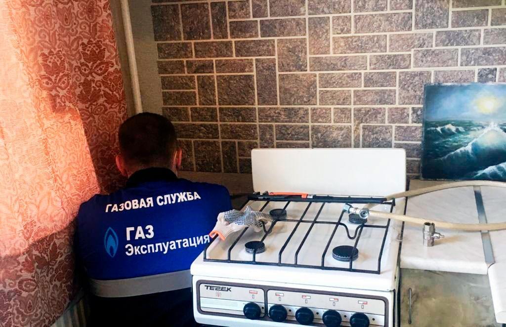 Подключение газовой плиты в Санкт-Петербурге