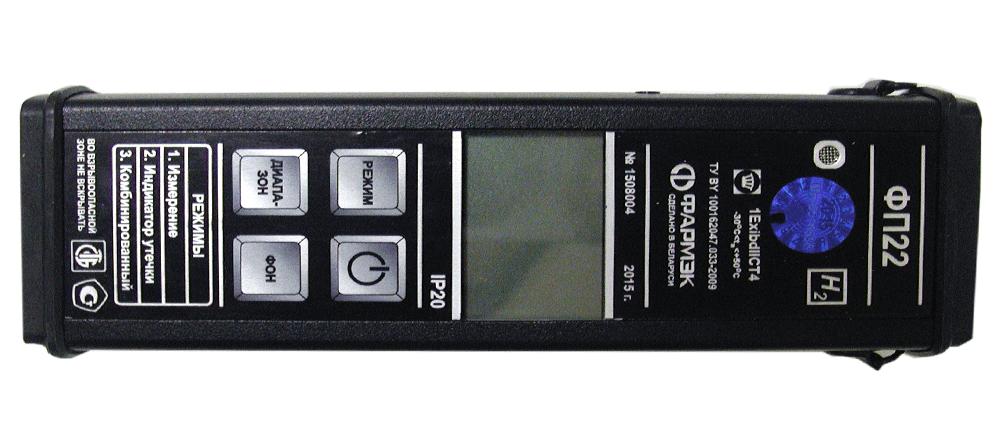 Газоанализатор-течеискатель ФП-22