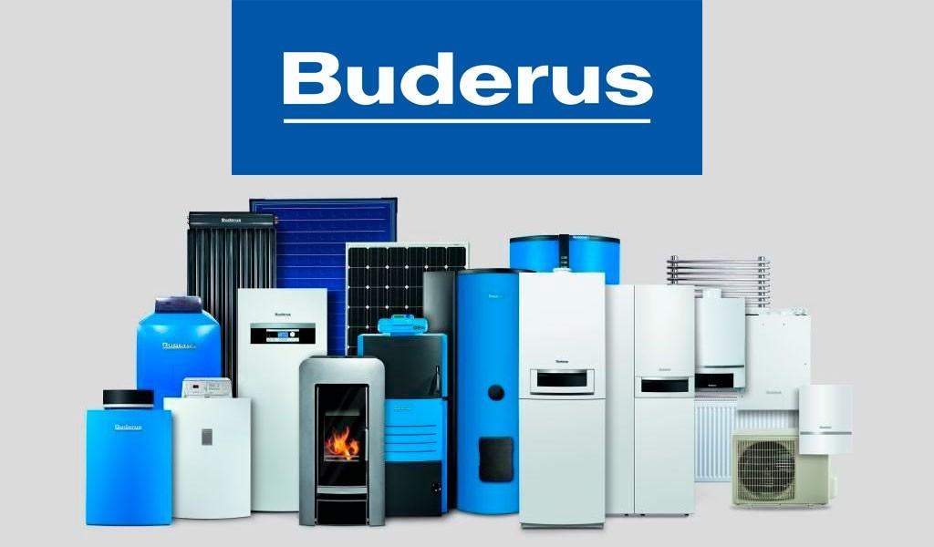 Ремонт котлов Buderus (Будерус)