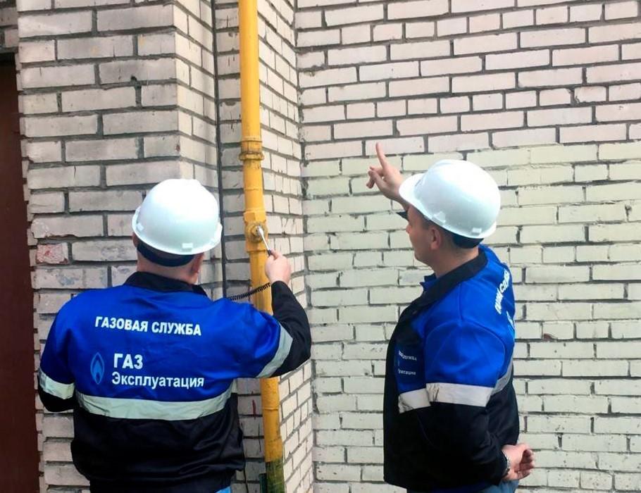 Наши сотрудники проверяют газопровод МКД