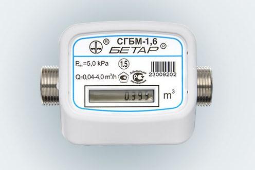 Газовый счетчик Бетар CГБМ-1.6