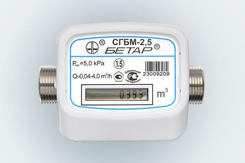 Газовый счетчик Бетар CГБМ-2.5
