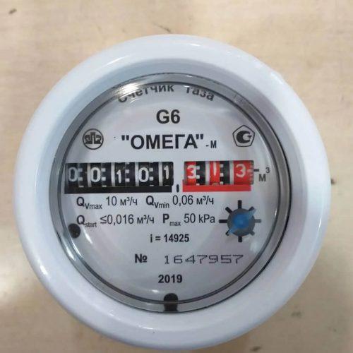 Газовый счетчик Омега-М G6